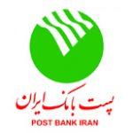 post-bank