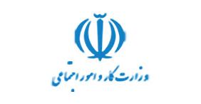 وزارت کار و امور اجتماعی
