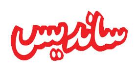 sandis-logo