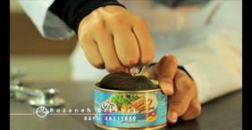 تیزر تبلیغاتی محصولات غذایی آریا
