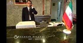 ریپورتاژ هتل پارس