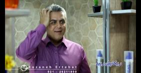 تیزر تبلیغاتی ری کاپیل رپید
