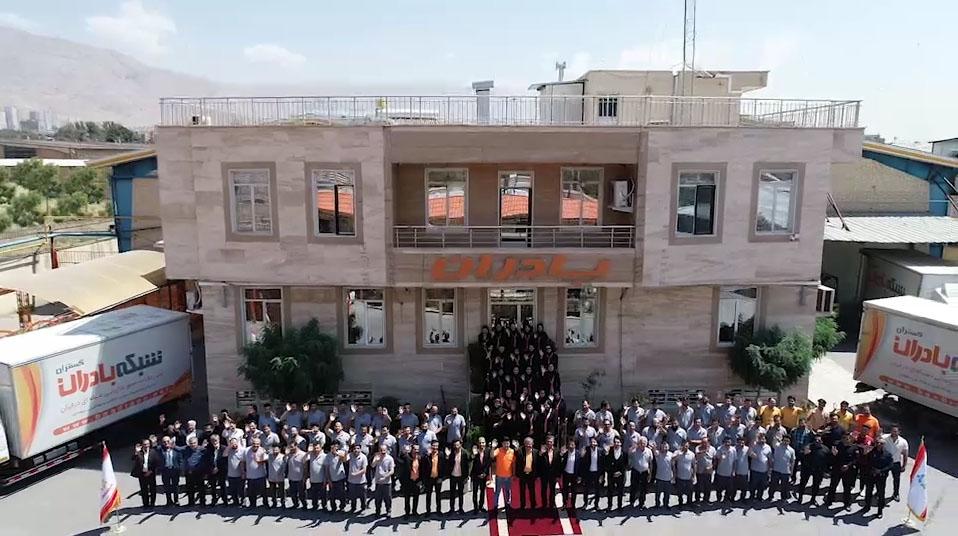 تیزر تبلیغاتی شرکت علی بابا