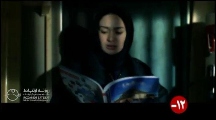 تبلیغات تلویزیونی فیلم سینمایی خیابان ۲۴