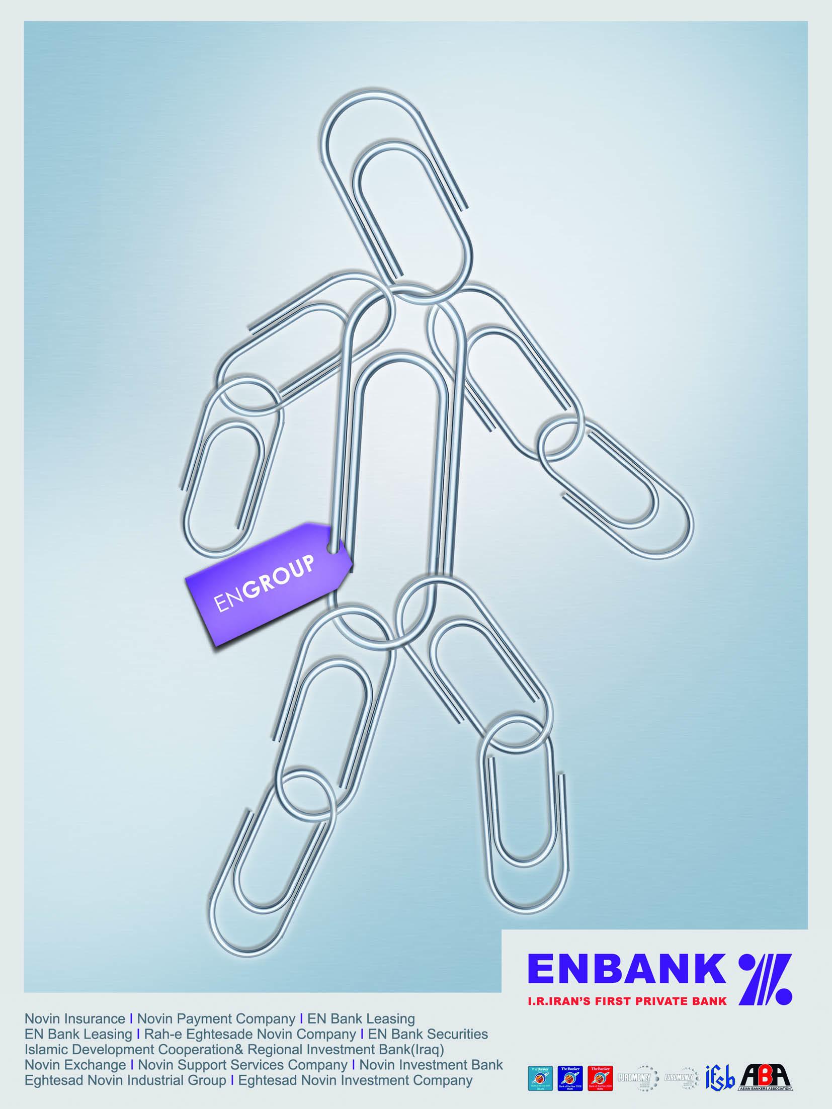 طراحی گرافیک بانک اقتصادنوین