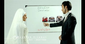 تیزر تبلیغاتی مدیران خودرو