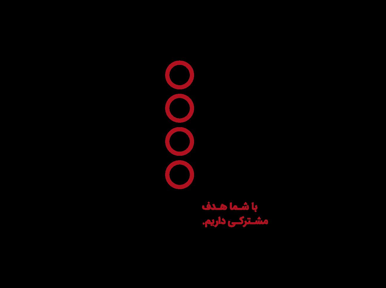 شعار روزنه ارتباط