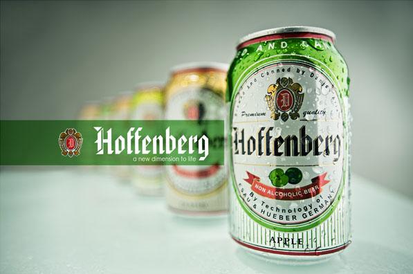 هوفنبرگ عکاسی