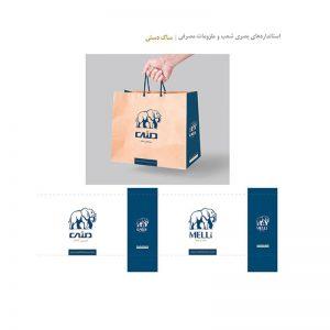 طراحی بسته بندی کفش ملی