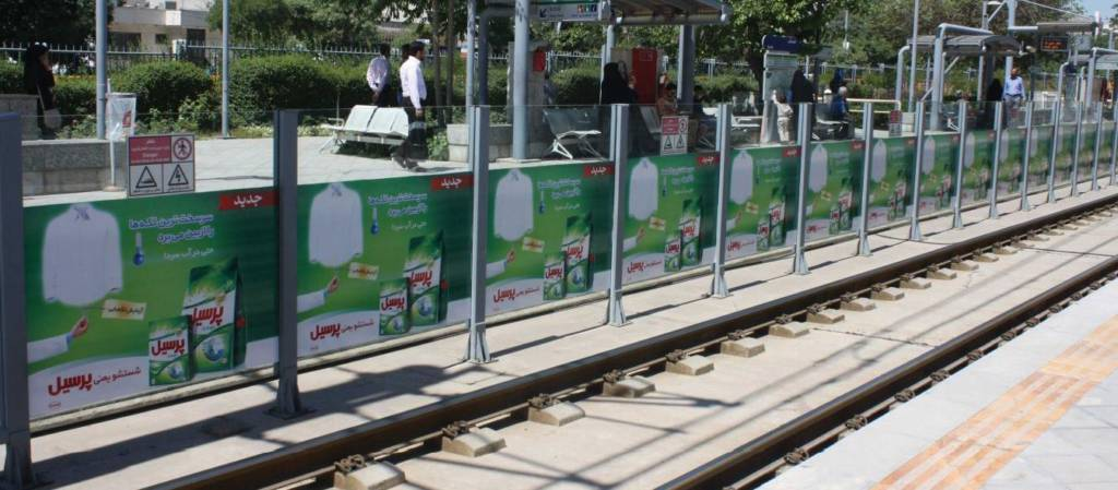 تبلیغات مترو مشهد