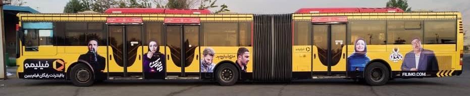 تبلیغات اتوبوس تهران